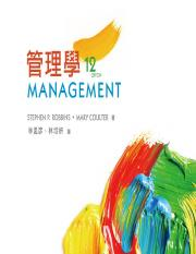 LinChinesemanagementch06.ppt