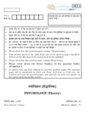 2015_lyp_class_12_psychology_delhi_out_side_qp