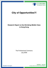 City+of+Opportunities+Professional+Commons+2008+_Eng_
