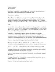 pdf Старчевский