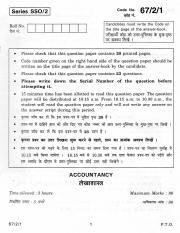 (www.entrance-exam.net)-CBSE Class 12th Accountancy Sample Paper 2