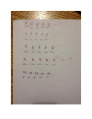 Chin 107 Basic Chinese 2 part 2 character practice gifts