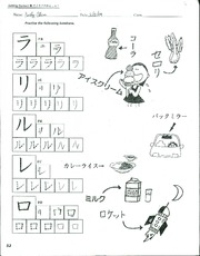 Japanese1_katakana_worksheet_merged