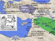Ancient Phoenicia Israel Moodle