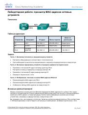 5.1.3.6 Lab - Viewing Network Device MAC Addresses.pdf