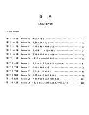 New Practical Chinese Reader 2 Workbook Pdf