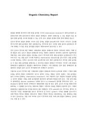 Organic Chemistry Report on solubility.pdf