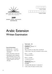 2009-hsc-exam-arabic-extension