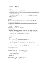 Review Exercises On Calculus(2006.11)