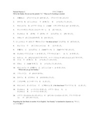 JPN 1 Particle 2 Answer Sheet 2-11