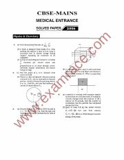 (www.entrance-exam.net)-AIPMT Main Exam Biology Sample Paper 5.pdf