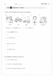 Genki I - Workbook - Elementarpanese Course (with bookmarks) 46