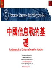 Fundamentals of the Chinese Cyber Warfare Threat.pptx