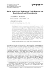 Racial Identity as a Moderator of Daily Exposure