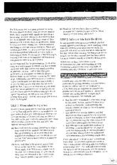 tok essay 2014 due date