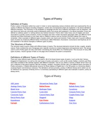 Types_of_Poetry