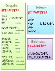 Speaking Practice_Family(1).pd