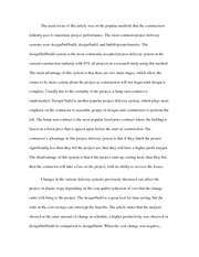 Essay 2 Submittal