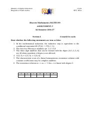 Assignment3-math150-05 Dec, 2016