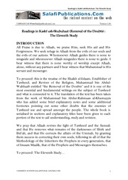 Kashf ush-Shubuhaat - The Removal of the Doubts (The Eleventh Study)
