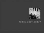 Greece in the 1930