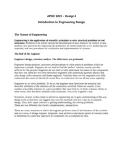Design Introduction 1