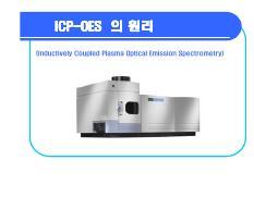inductively coupled plasma spectroscopy filetype pdf