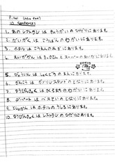 Beginners Japanese 10 Fall 2009 10 Sentences Lecture Notes