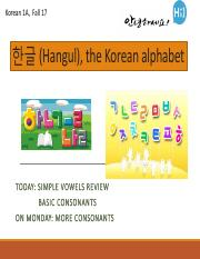 Hangul_day2_basic consonants.pdf