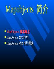 MapObjects学习.ppt