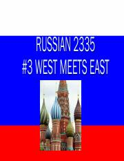 #3 08.30 West Meets East.pdf