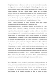 Report of the Negotiation Between China and Google