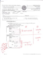 07-Algorithms_Analysis_Design_-_First_Semester_2012-2013_-_1st_Exam_Answers_Key_2