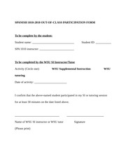 Out of class participation form