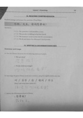 chinese Lesson 1 Part A
