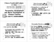 Lec07 Personality and Moral Development in Chinese Families
