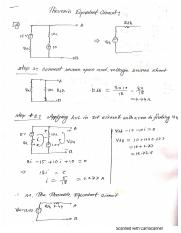 DC Circuit Practice Problem Solve Collected by AB Akash, Himu Academy.pdf