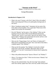 gilgamesh essay on friendship Gilgamesh - essays on gilgamesh / the epic of gilgamesh - essays if you're a student reading gilgamesh and writing an essay about it, this site is the.