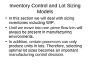 Inventory_control2