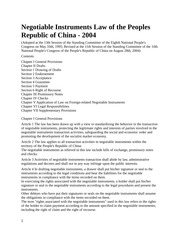Negotiable Instruments Law of the Peoples Republic of China
