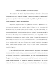 How to be a good daughter essay
