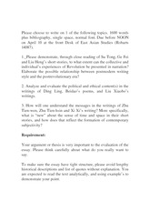 EAS284 Final essay topic 2013 Winter