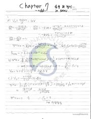 Chapter7 Poisson's and Laplace's Equations-odd(Internet Version).pdf