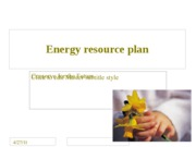 Energy Resource Plan