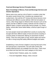 Food and Beverage Service Principles Notes
