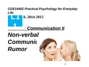 L11 Communication_Rumor (Student)