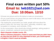 Final exam written part of 2013 Autumn(1)