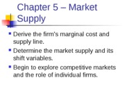 ECN_203_5_Market_Supply(f09)