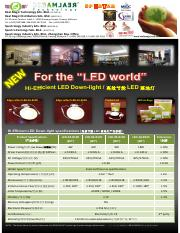 LED -Down Light 2014a.pdf