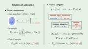 iTunesU_Lecture05_April_17